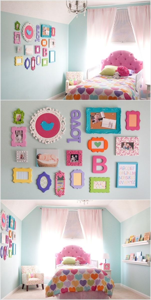 غرف الاطفال ، تنظيمها و تنسيقها